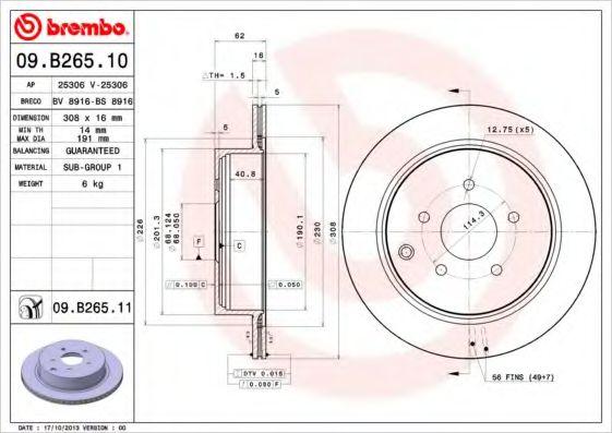Тормозной диск  арт. 09B26511