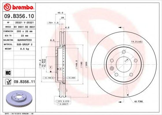 Тормозной диск  арт. 09B35610