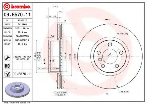 Тормозной диск  арт. 09B57011