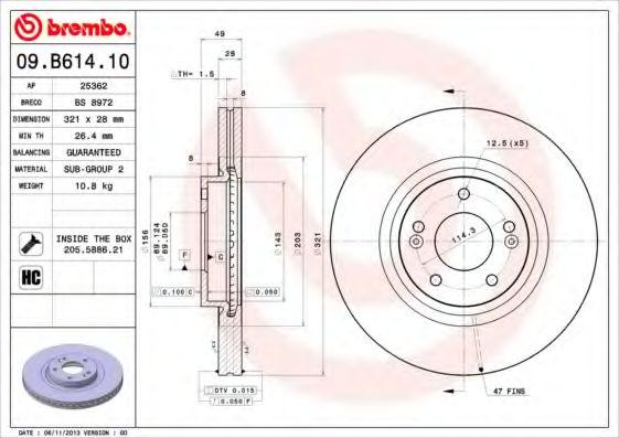 Тормозной диск  арт. 09B61410