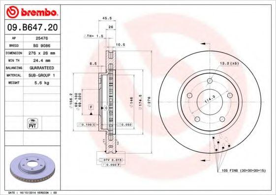 Диск гальмівний  арт. 09B64720