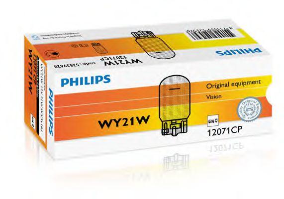 Лампа накаливания WY21W 12V 21W W X3x16d STANDARD (пр-во Philips)                                     арт. 12071CP
