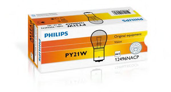 Лампа накаливания PY21W 12V 21W BAU15s STANDARD (пр-во Philips)                                       арт. 12496NACP