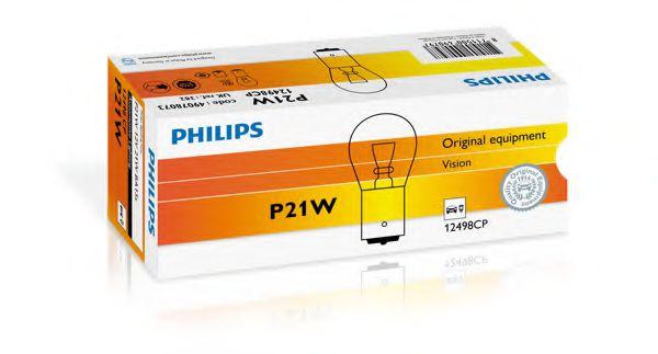 Лампа накаливания P21W12V 21W BA15s (пр-во Philips)                                                   арт. 12498CP