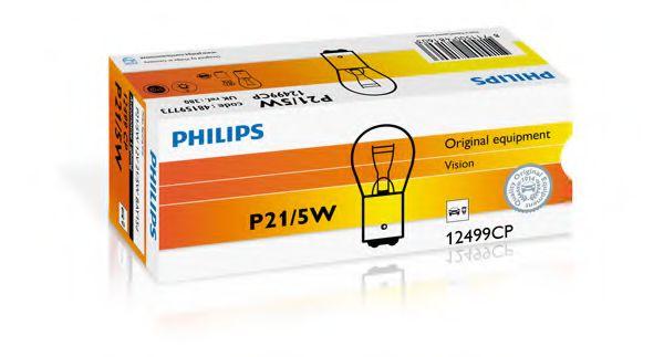 Лампа накаливания P21/5W12V 21/5W BAY15d (пр-во Philips)                                              арт. 12499CP