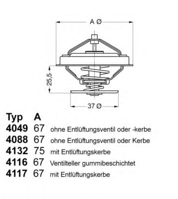 WAHLER DB Термостат 80°С OM615-617 WAHLER 411780D