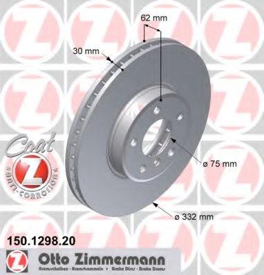 Гальмiвнi диски  арт. 150129820