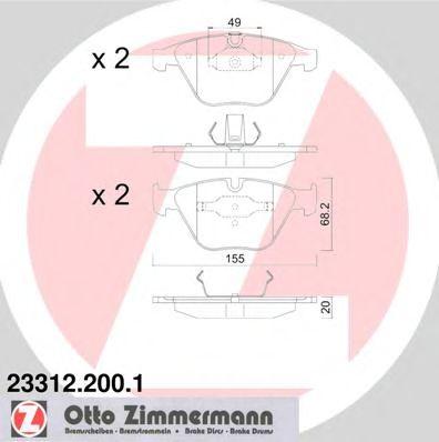 передние BMW E60 2.0i АКПП, 2.5-5.0i, E65/66 3.0-5.0i ZIMMERMANN 233122001