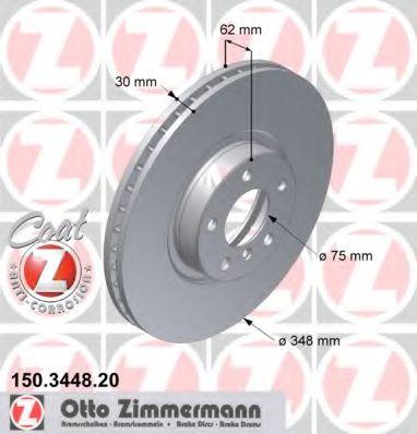 Фото - Гальмiвнi диски ZIMMERMANN - 150344820