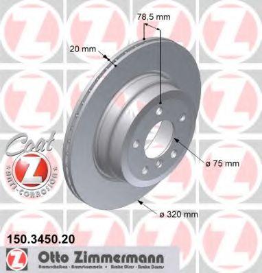 Диск тормозной COAT Z  арт. 150345020