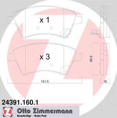 Гальмівні колодки перед Suzuki SX4  арт. 243911601