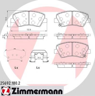 Гальмівні колодки HYUNDAI I30  13- ZIMMERMANN 256921802