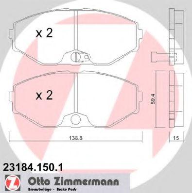Гальмiвнi колодки дисковi  арт. 231841501