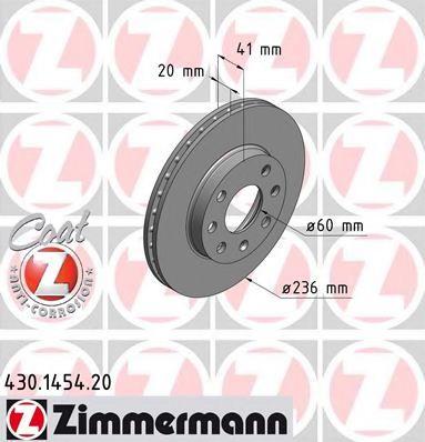Диск гальмівний передній Daewoo Lanos 1.3-1.5/Opel  арт. 430145420