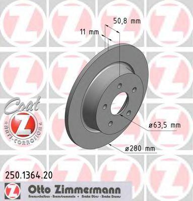 Гальмiвнi диски  арт. 250136420