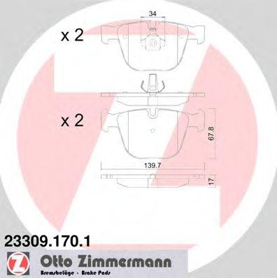 Гальмiвнi колодки дисковi задні  арт. 233091701