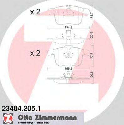 Комплект тормозных колодок, дисковый тормоз LPR арт. 234042051