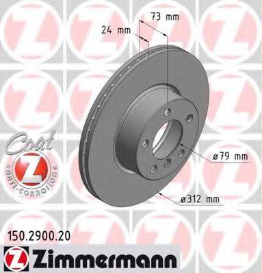 Гальмiвнi диски  арт. 150290020