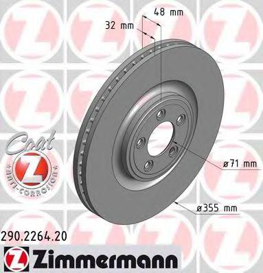 Тормозной диск  арт. 290226420