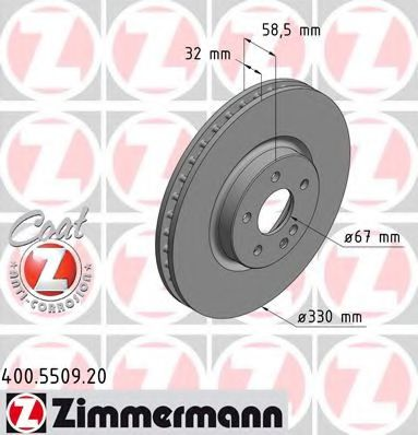 Диск гальмівний ZIMMERMANN 400550920