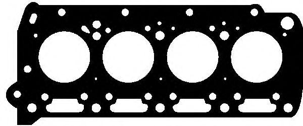 Прокладка, головка цилиндра  арт. H2700020