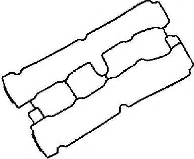 Прокладка, крышка головки цилиндра  арт. X5395001