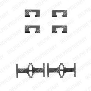 Ремкомплект гальмівних колодок  арт. LX0197
