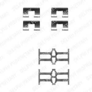 Ремкомплект гальмівних колодок  арт. LX0208
