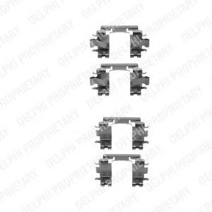 Ремкомплект гальмівних колодок  арт. LX0298