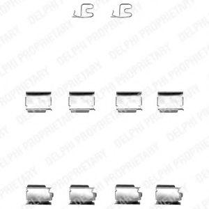 Ремкомплект гальмівних колодок  арт. LX0343