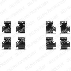 Ремкомплект гальмівних колодок  арт. LX0354