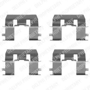 Ремкомплект гальмівних колодок  арт. LX0368