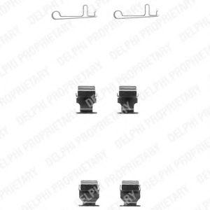 Ремкомплект гальмівних колодок  арт. LX0378