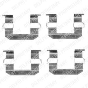 Ремкомплект гальмівних колодок  арт. LX0400