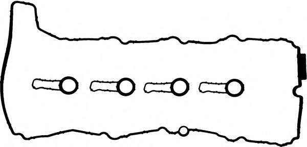 Комплект прокладок гумових  арт. 153934601