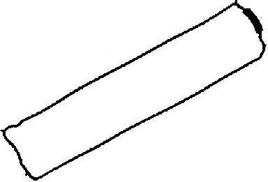 Прокладка крышки клапанов  арт. 713411200